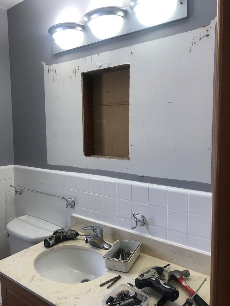 Bathroom Remodel: The Demo Begins